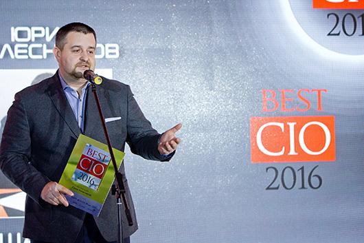 Фоторепортаж с церемонии награждения Best CIO 2016