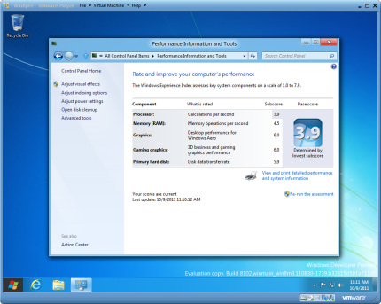 Вышел VMware Player 4