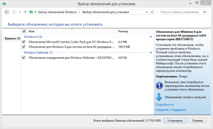 Windows 8 с опережением графика