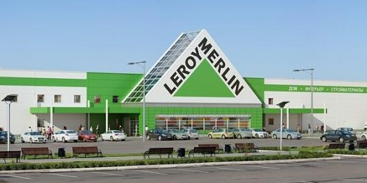 Сеть строительных супермаркетов «Леруа Мерлен Украина» переходит на Office 365