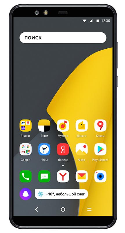 Вслед за Google попытать счастья на рынке смартфонов решил и «Яндекс»