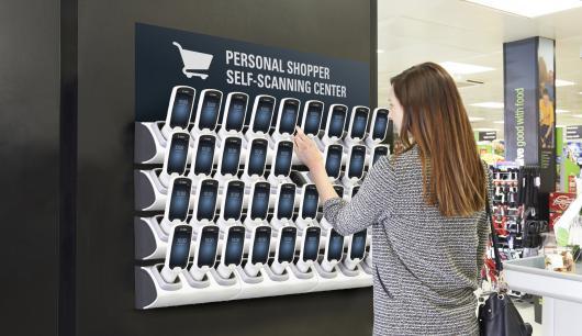 Zebra представила гаджет для персонального шопинга