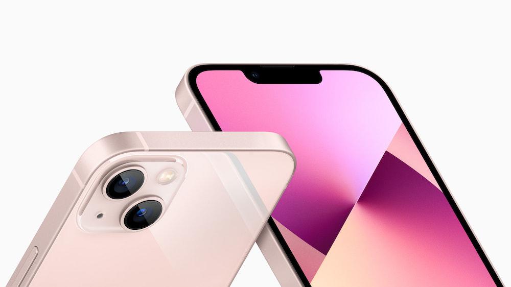 В 2021 г. будет произведено коло 90 млн iPhone 13
