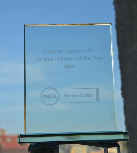 Integrity Systems отмечена наградой Dell Partner of the Year 2014