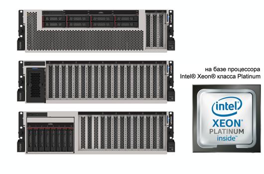 Lenovo представила системы с производительностью до 3 петафлопс в одной стойке