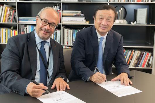 Huawei иLeica запустили новый исследовательский центр