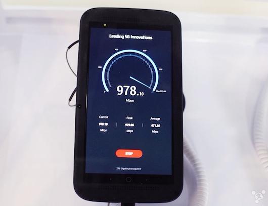 ZTE Gigabit Phone поддерживает скорость скачивания до1 Гбит/с