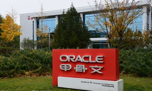 Oracle закроет R&D-центр в Китае и уволит до 1000 человек