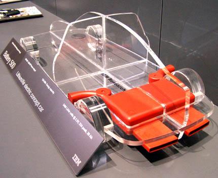 Схема электромобиля будущего