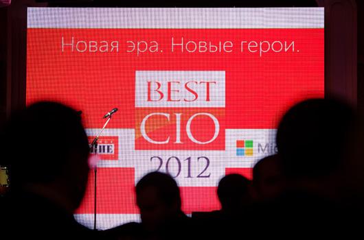 Определены лучшие ИТ-директора Украины 2012 г.