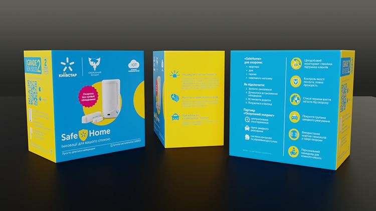 «Киевстар» запустил IoT-услугу SafeHome