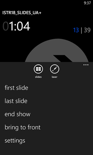 Office Remote: ДУ из Windows Phone