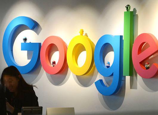 LGпрокомментировала слухи онамерениях Google инвестировать $880 млн: «Ничего нерешено»