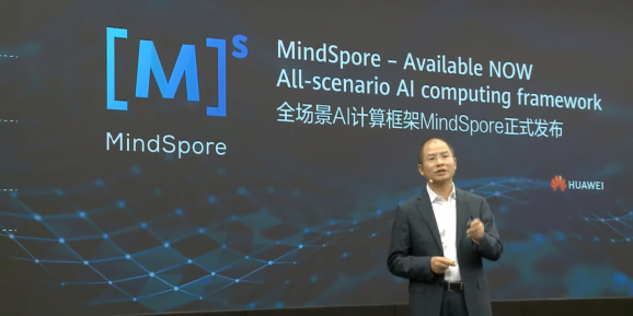 Huawei открыла ИИ-инструментарий MindSpore