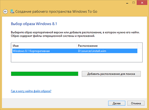 Kingston DataTraveler Workspace: специально для Windows To Go