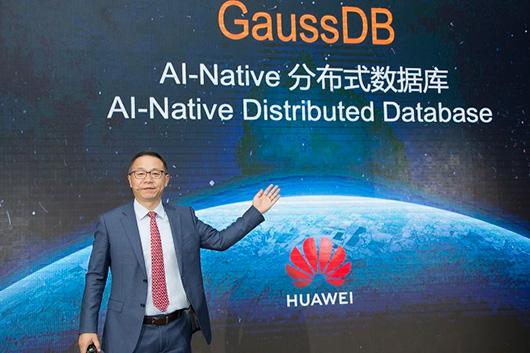 Huawei выпустила базу данных GaussDB с функциями ИИ
