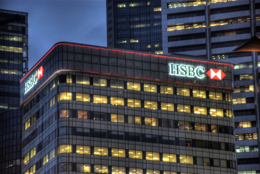 HSBC переместит 20 млрд долл. на новую платформу блокчейн