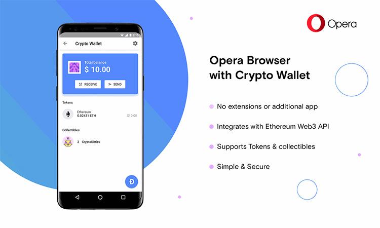 В Opera для Android тестируется встроенный криптокошелёк