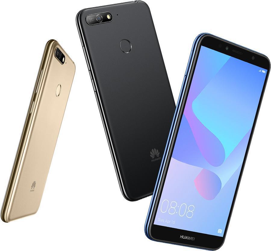 Безрамочный смартфон Huawei с функцией распознавания лица и поддержкой 3 карт доступен за 4999 грн