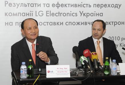LG перешла на прямые поставки своей продукции в Украину