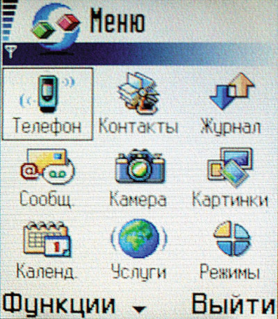 Программы Взлома Bluetooth Для Телефона