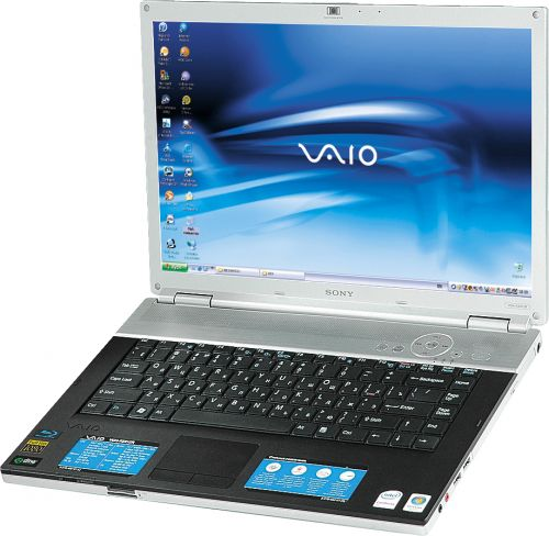 Drivers para o notebook Sony VAIO VPCM126AG - drpsu