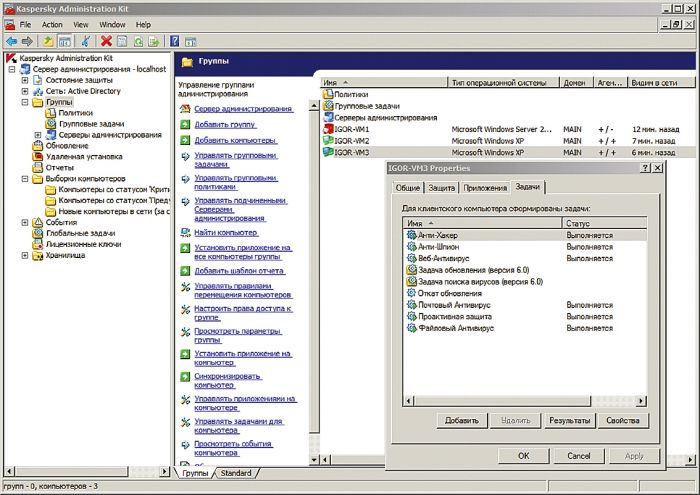 Антивирус Касперского 6.0 для Windows Workstation.