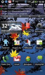 Google Nexus One эталонный Android